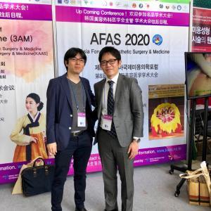 AFAS 2019、韓国