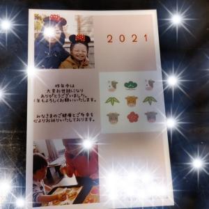 2021年賀状
