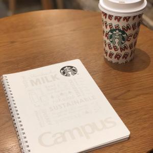 最後の一冊Get♡予定を決める時にプラスしている楽しみになれるコト。