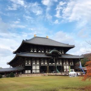 奈良旅行へ行ってきました♪