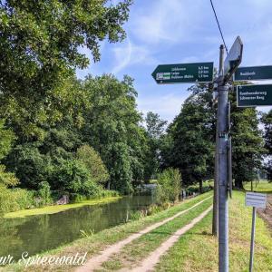 【ブランデンブルク×サイクリング】シュプレーヴァルトの小さな村巡り