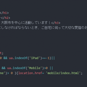 Java Script やったぜ!