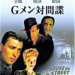 007おしゃべり箱 Vol.62A 『おすすめのスパイ映画10作品/前編』