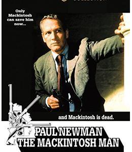007おしゃべり箱 番外編(157) 「ブロフェルドはどの様にして脱獄するのか 2」