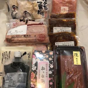 福岡応援福袋と本日の株