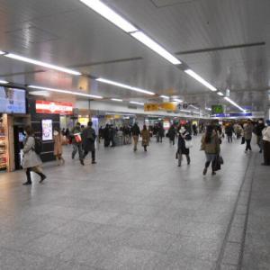 2021年1月7日 緊急事態宣言 in 横浜