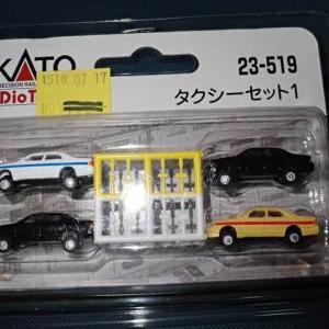 ジオタウンのタクシー