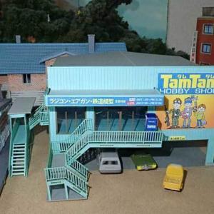 さんけいの「TamTam岐阜店のキット」