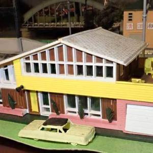 バックマンストラクチャーの「近代住宅」とあの頃の思い出