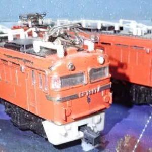 関水金属の初代EF70それから「控車を作る」
