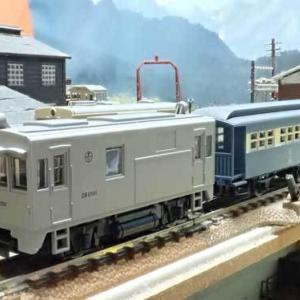 ノスタルジック鉄道コレクションの「DB20」のはなし