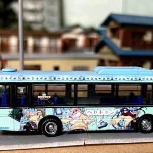バスコレの「ゆるキャン△ラッピングバス」