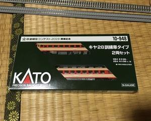 JAMの戦利品からKATOのキヤ28