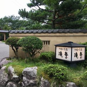 2度目の金沢旅行②-宿泊は滝亭さん♪