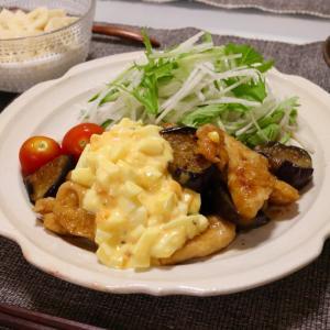 鶏むね肉と茄子のチキン南蛮風♪