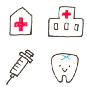 朝は歯医者さん、午後はかかりつけ医のところに行く!