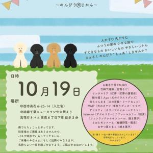 《本日開催!》千葉県でチャリティーマルシェが開催されます!