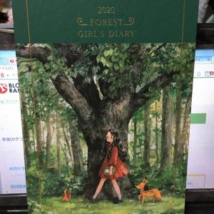 来年は日記帳も【韓国製】☆「エポル」さんのイラストが超可愛い&執筆三日め、頑張った☆☆