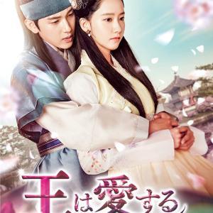 恋情は友情と信頼には勝てない?女の子一人+男二人のベストな関係が崩れる瞬間 韓流時代劇王は愛する