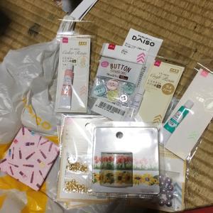夏の花柄マスキングテープやハンドメイド資材、おしゃれコンパクトまで☆やっぱり便利な【ダイソー】♪