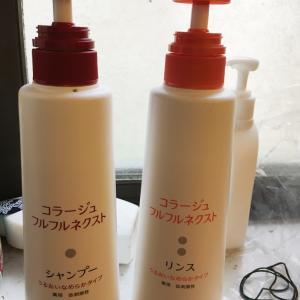 敏感肌にもお勧め☆医師も推奨の優秀シャンプー&白髪予防に確かな効果「生活の木」シャンプー♪