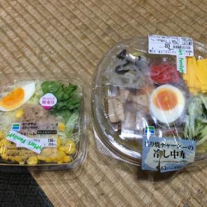 ファミマの【冷やし中華そば】は美味☆具材の野菜も多し♪暑い夏には生き返る!