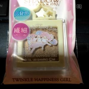百円ショップで発見「キキララちゃん」の大人可愛いアイシャドウ☆新様式マスク生活の眼元はブラウンで