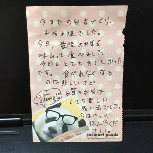 【ママ、三年間ありがとう】次女がくれた手紙に涙腺崩壊のラビ村母&高野山大学院の答案を無事提出☆