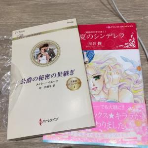 イオン徳島、未来屋書店で本人囲まれ至福の時間