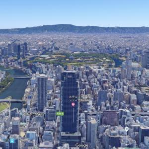 石切駅から石切劔箭神社上之社〜生駒縦走1