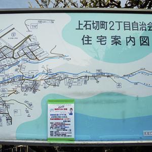 石切劔箭神社上之社から辻子谷水車郷〜生駒縦走2
