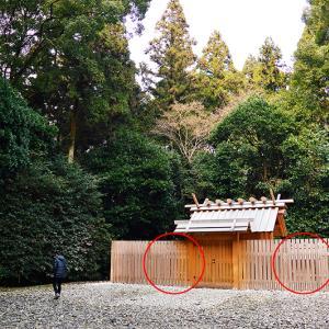 機殿神社追記、そして瀧原から三輪へ〜2016冬至伊勢行(17・最終回)