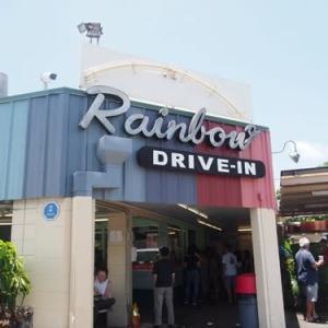 「Rainbow Drive-in」