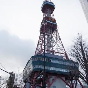 さっぽろテレビ塔 札幌時計台 赤れんが庁舎