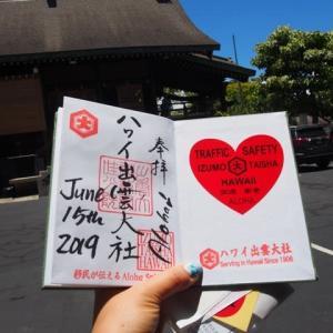 ハワイ出雲大社で旅の祈願