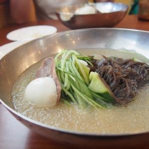 「Yuchun Korean Restaurant」