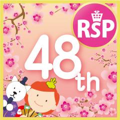 第48回 RSP in お台場 【小林製薬】ブレスケア 息すっきり✨