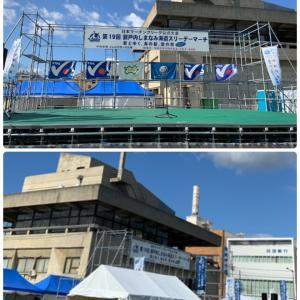 2019 しまなみ海道スリーデーマーチ&JFL首位直接対決☆Honda FCvs FC今治☆