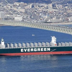 世界最大級・メガコンテナ船!