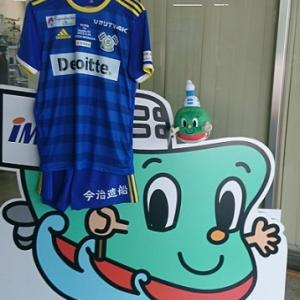 5.19(日)FC今治 vs 松江シティFC【FC今治ホーム戦】