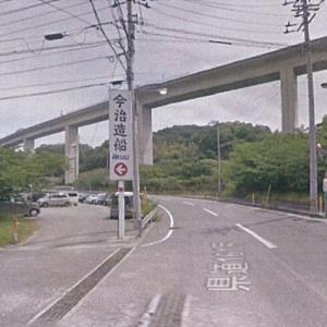 5/25(土) 今治造船工場見学 熱中症対策と駐車場について☆