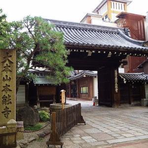日本酒ゴーアラウンド京都ver2019