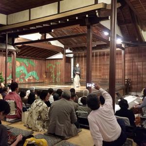 大江能楽堂で延年之會を満喫