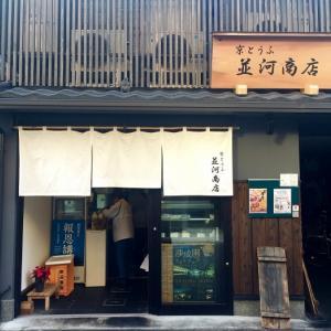 お気に入りの豆腐屋さん 並河商店