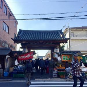 弘法市 東寺縁日に出掛ける