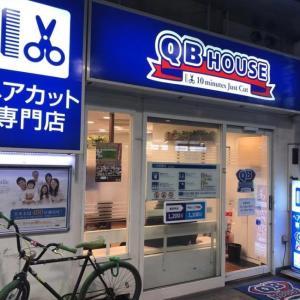 ベトナム版QBハウスが人気らしい