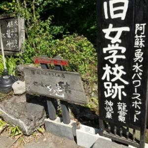 阿蘇神社に行きました❗️その②