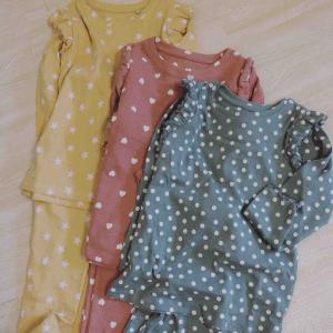 Nextのパジャマ。