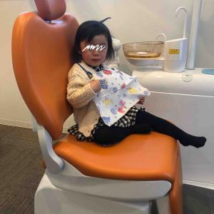 しちだ/歯医者。