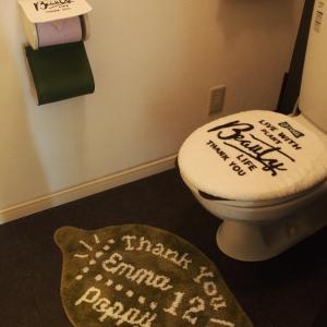 トイレマットは捨てないで!